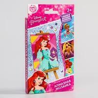 Алмазная мозаика для детей 'Самая милая' Принцессы Ариель