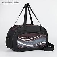 Сумка спортивная, отдел на молнии, наружный карман, цвет чёрный/коричневый