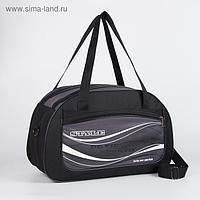 Сумка спортивная, отдел на молнии, наружный карман, цвет чёрный/серый