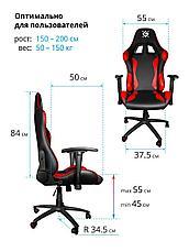 Игровое кресло Defender Devastator CT-365 Красный, фото 3