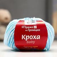 Пряжа 'Кроха' 20 шерсть, 80 акрил 135м/50гр (4333, секционный) (комплект из 10 шт.)