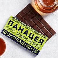 Шоколад молочный «Панацея»: 85 г, фото 1