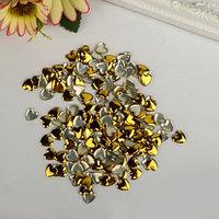 Декор для творчества металл 'Сердца' золото набор 230 шт 0,8х0,8 см