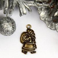 Декор для творчества металл 'Дед Мороз с мешком подарков' бронза 2,2х1,1 см (комплект из 10 шт.)
