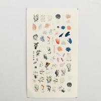 Наклейки для ногтей 'Античность' 5,2 x 10 см