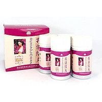 Шарики для лечения мастопатии RUXIAOJIEWA 120g., фото 1