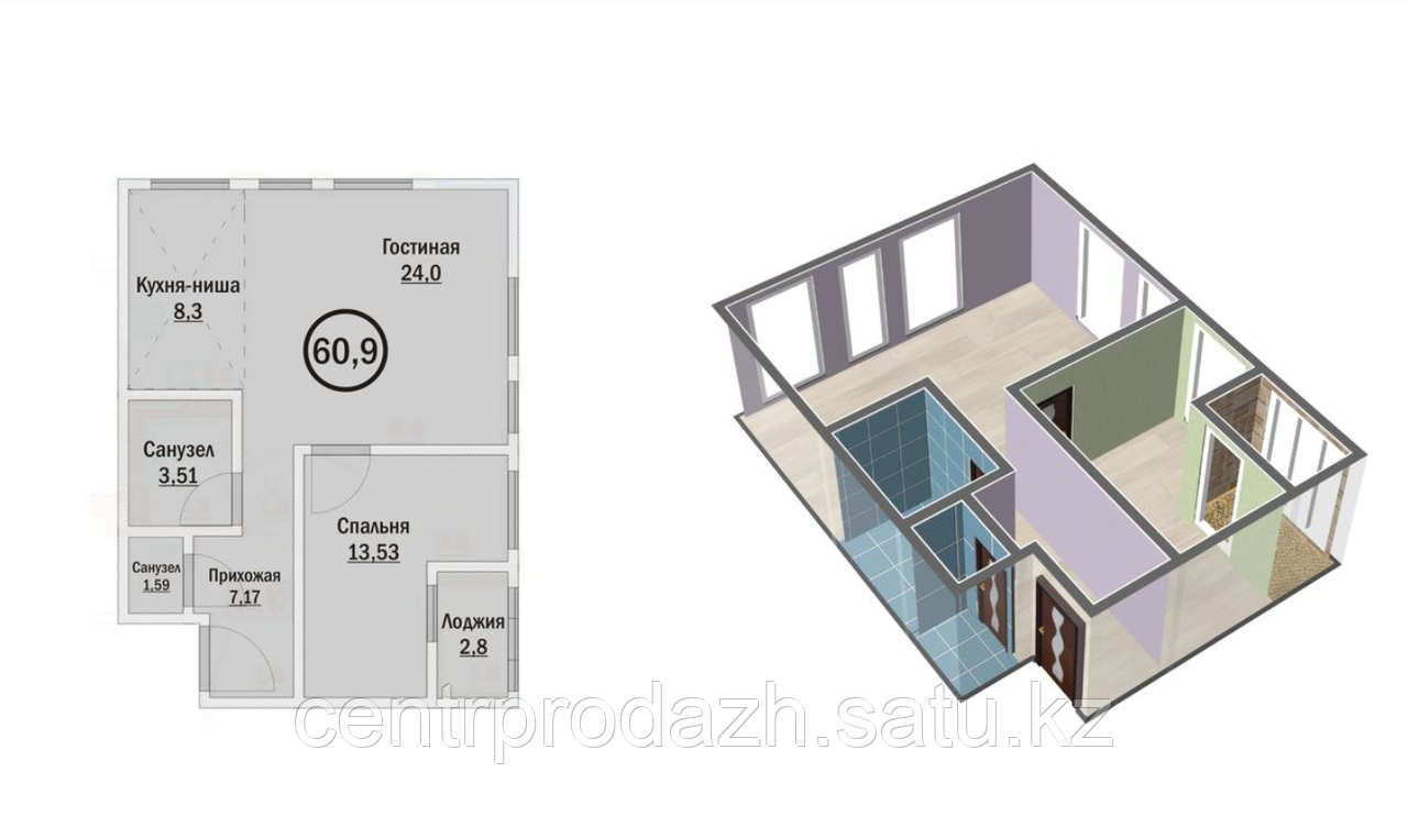 2 комнатная квартира в ЖК Кристалл 2 60.9 м²