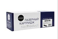 Тонер-картридж NetProduct CF217A с чипом