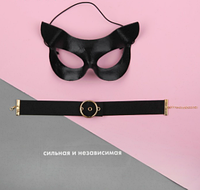 Карнавальный набор «Сильная и независимая», маска, чокер, термопринт