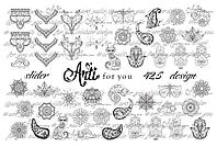 Слайдер дизайн ArtiForYou #425