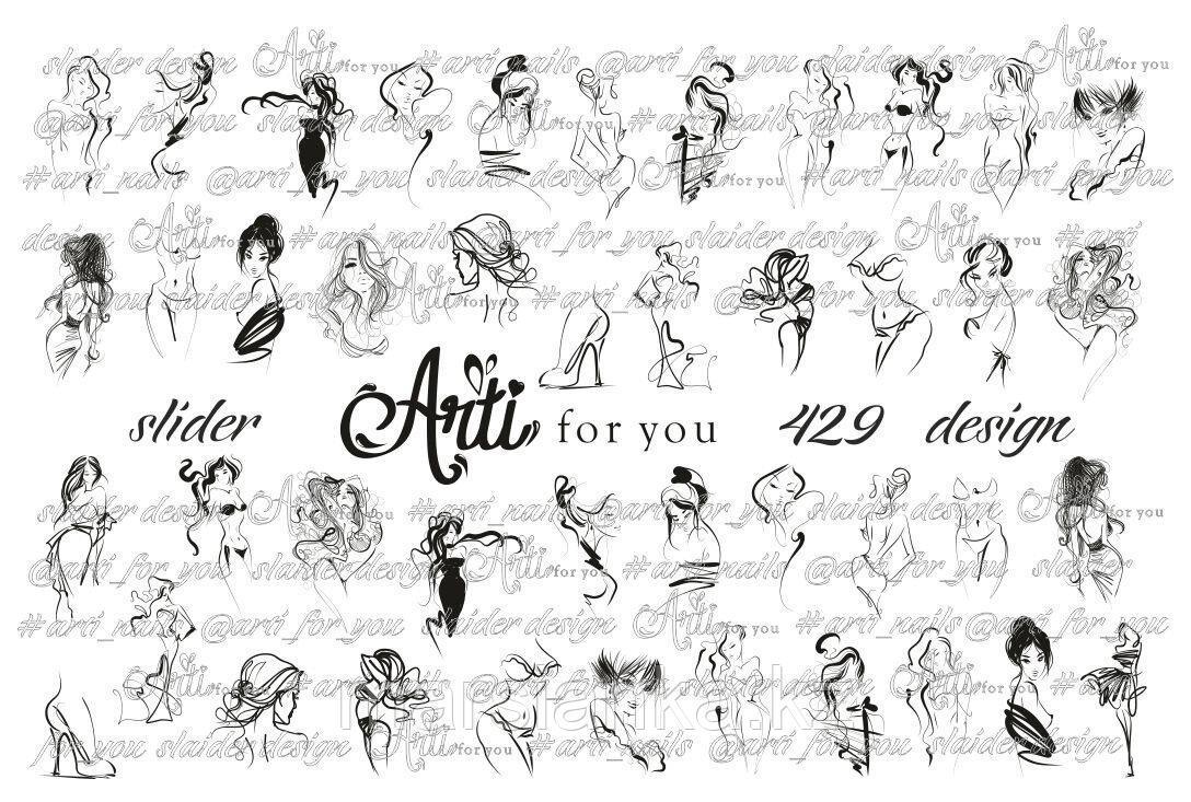 Слайдер дизайн ArtiForYou #429