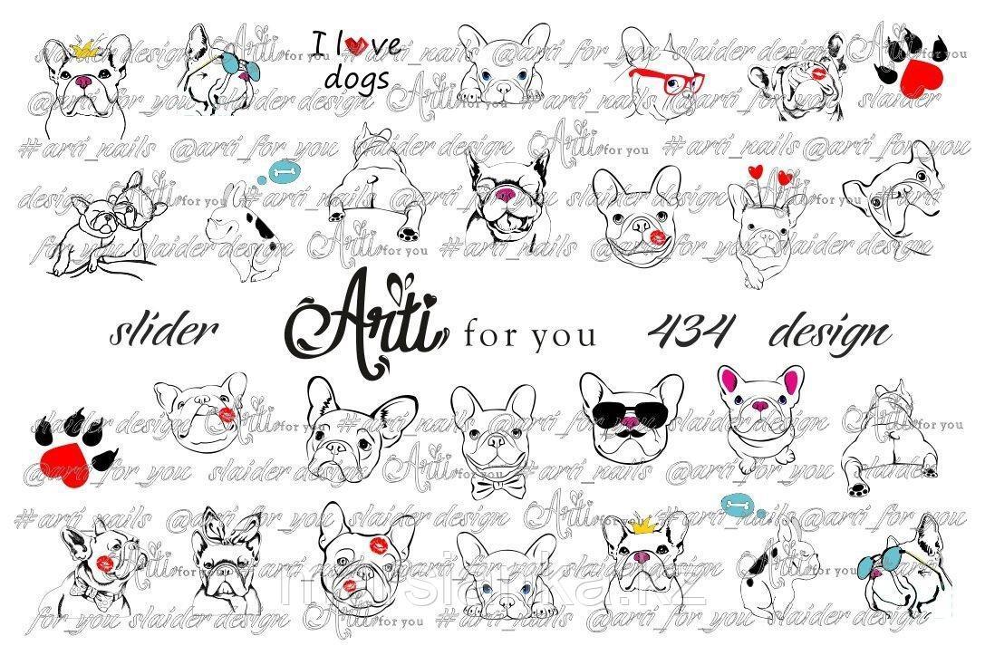 Слайдер дизайн Arti For You №434