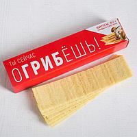Чипсы картофельные «Огрибёшь!»: со вкусом сметана и грибы, 50 г