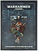 Warhammer 40,000. Основная книга правил. 8-ая редакция. (Eng.)