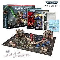 Warhammer 40,000: Command Edition (Вархаммер 40,000: Командный набор) (Eng.)