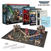 Warhammer 40,000: Command Edition (Вархаммер 40,000: Командный набор) (Rus.)
