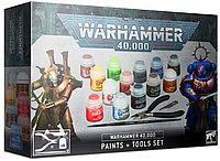 """Warhammer 40,000 Paints+Tools (Набор инструментов и красок """"Вархаммер 40,000"""")"""