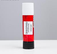 Аквагрим «Боди-арт», 15 мл, цвет красный