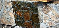 Пропитка с эффектом мокрого камня (модификатор цвета) Типром М