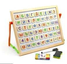 Доска магнитная с русским алфавитом