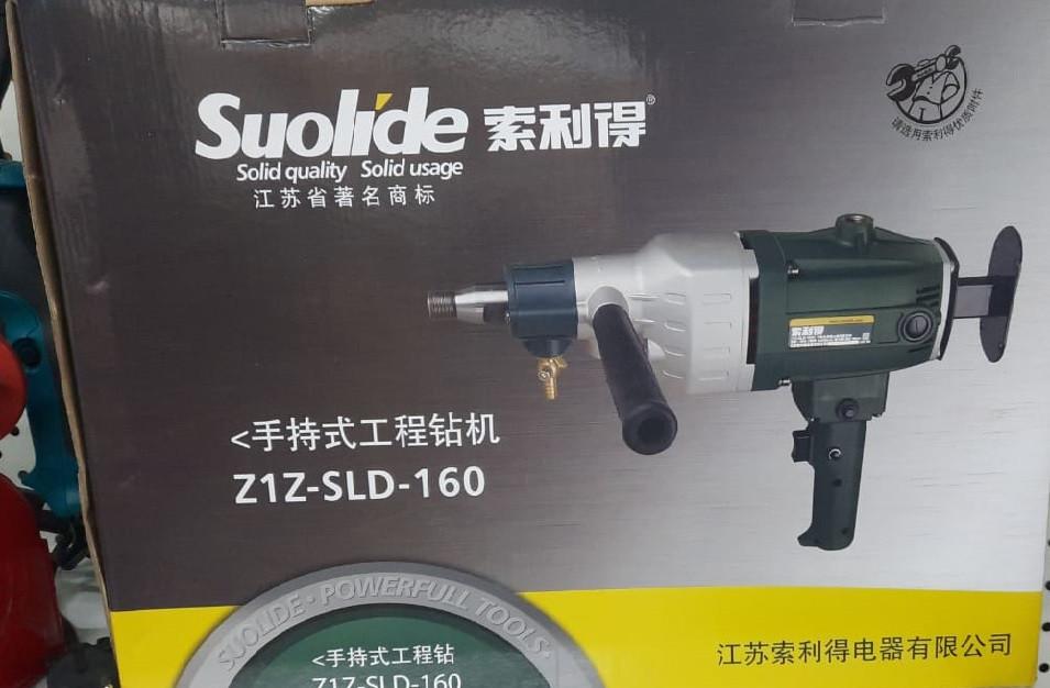 ZIZ SLD 160  ручная, установка алмазного бурения
