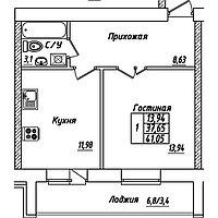 1 комнатная квартира в ЖК Brussel3 41.05 м²