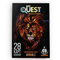 Настольная игра Best Quest Animals от Danko Toys