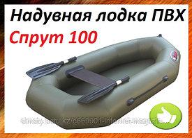 Лодка надувная ПВХ  Спрут 100