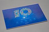 Блокнот  с обложкой из бумвенила, фото 9