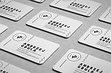 Визитки с закругленными краями матовые прозрачные пластиковые, фото 10