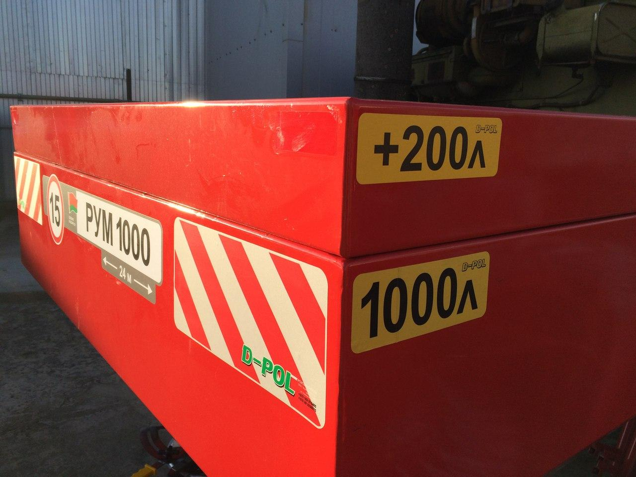 Разбрасыватель удобрений 1200л D-Pol (Белоруссия)