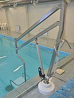 Подъемник для опускания пациента в бассейн (большой)