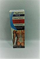 Rapid Relief Cream - Крем для лечения суставов ( 50 ml )