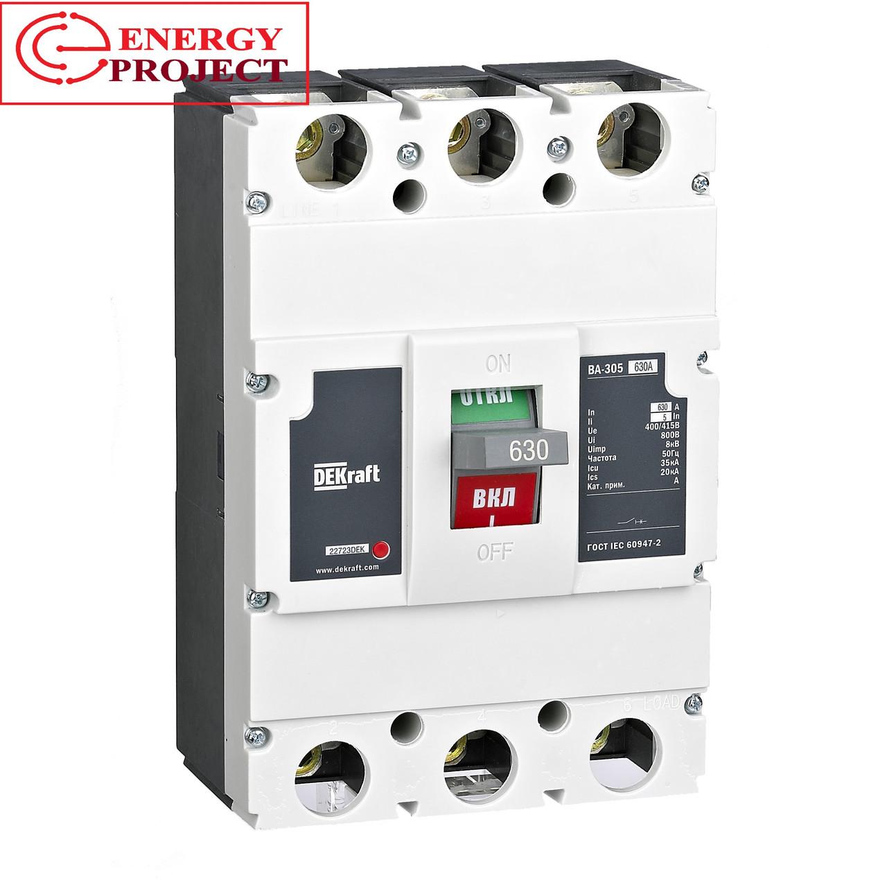 Автоматический выключатель ВА 304 3П 315А Dekfaft