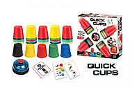 """Настольная игра """"Quick Cups"""""""