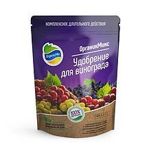 Комплексное удобрение для винограда Органикмикс