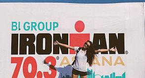 Ironman 70.3 Astana 2018