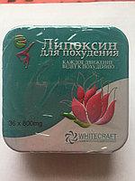 Липоксин для похудения 36 капсул ж/б