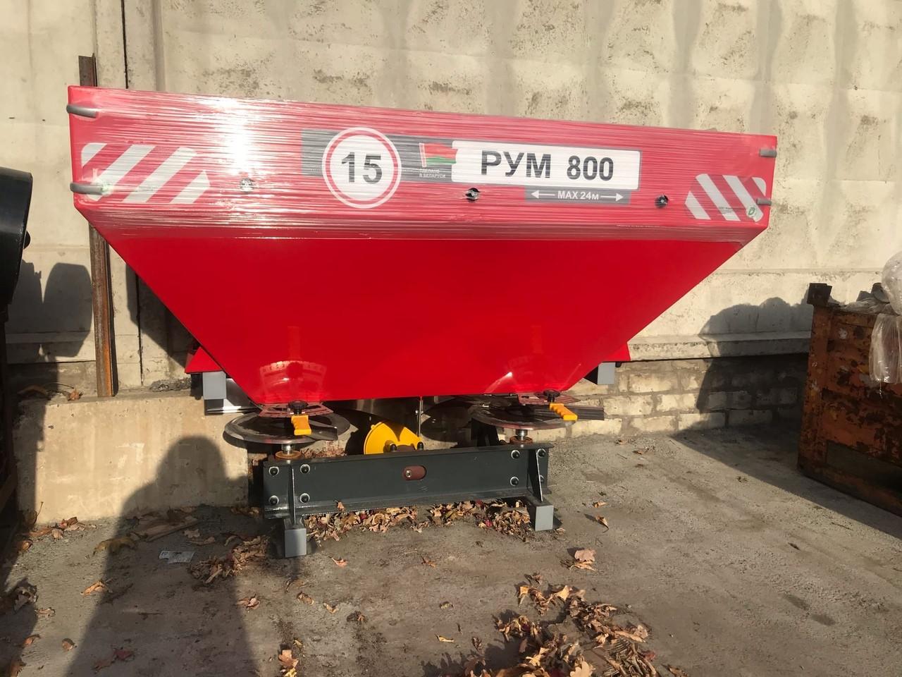 Разбрасыватель удобрений навесной РУМ 800 литров Д-Пол (D-pol)