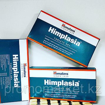 Препарат для здоровья простаты Химплазия (Himplasia Himalaya),30 табл.