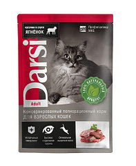 Консервированный полнорационный корм для взрослых кошек Darsi - Ягненок