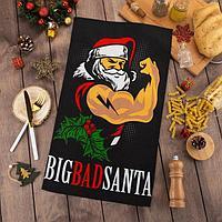 """Полотенце """"Доляна"""" Big Bad Santa 35х60 см,100% хлопок 160 г/м2"""