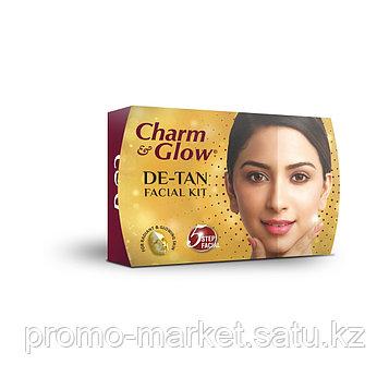 Набор для лица De-Tan