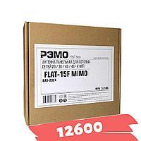 Панельная 3G/LTE Антенна «BAS-2324 FLAT-15F MIMO»