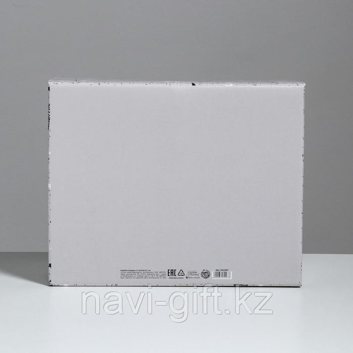 Складная коробка «Звёздные радости», 31,2 х 25,6 х 16,1 см - фото 2