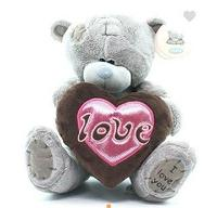 Тедди с сердцем шоколад 24см