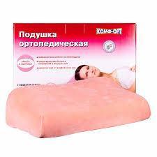 К-800 Подушка для сна анатомическая
