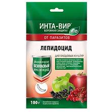 Инсектицид БИО Лепидоцид Инта-Вир 100 гр