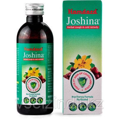 Джошина – Joshina (Hamdard), СИРОП ОТ КАШЛЯ.  100 мл.