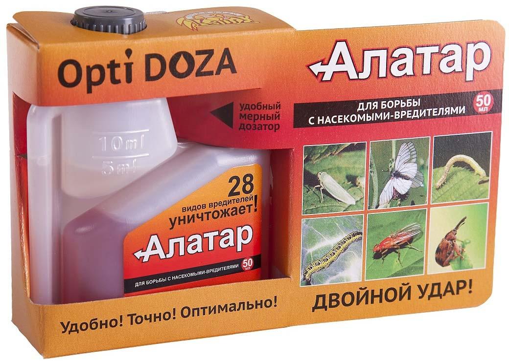 Инсектицид Алатар универсальный 50 гр